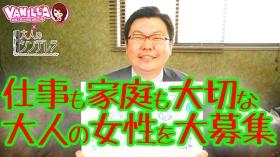 大人めシンデレラ 新横浜店のバニキシャ(スタッフ)動画
