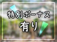 オトナのマル秘最前線!!で働くメリット3