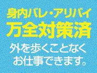 大人の遊園地 大宮店(ゆうえんちGR)で働くメリット3