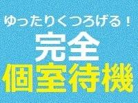 大人の遊園地 大宮店(ゆうえんちGR)で働くメリット6