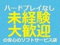 大人の遊園地 大宮店(ゆうえんちGR)で働くメリット9