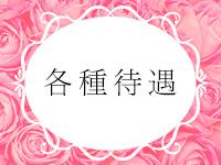大塚人妻花壇
