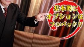 小山デリヘル日本の熟女の求人動画