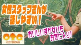 オズ 千葉栄町店のバニキシャ(女の子)動画