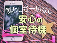 横浜パフパフチェリーパイ(恋愛グループ)で働くメリット6