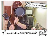 ドッチパイモミ 越谷店で働くメリット1