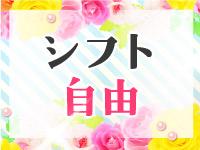 ぱいおつレンジャー