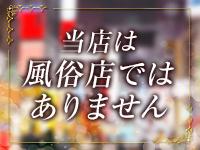 ぱぱ活カレッジ