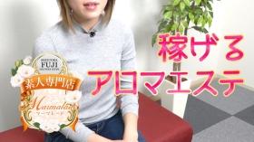 添い寝マッサージ☆マーマレードの求人動画