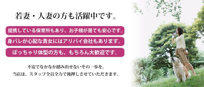 人妻・熟女・博多で評判のお店はココです!