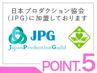 ピーチプロ西日本支社