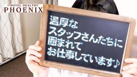 PHOENIX(フェニックス)佐賀店の求人動画