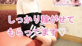 ピンクコレクション京都