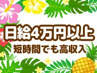 ぱいなぽ~与野本町店で働くメリット3