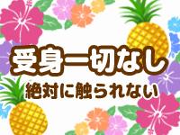 ぱいなぽ~与野本町店で働くメリット4