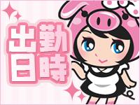 ピンクの仔豚