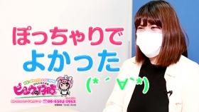 ピンクの仔豚に在籍する女の子のお仕事紹介動画