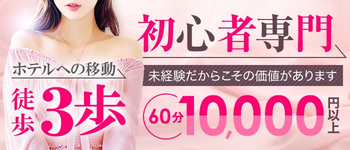 Pink Princess(ピンクプリンセス)