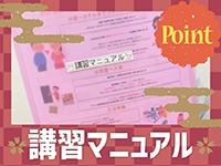 ぷるるん小町 京橋店