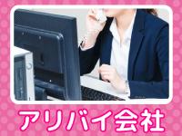 ぷるるん小町 京橋店で働くメリット2