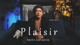 Plaisir(プレジール) 宇部店のスタッフによるお仕事紹介動画