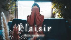 Plaisir(プレジール) 宇部店の求人動画
