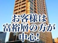 plaisir東京