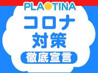 PLATINA-プラチナ- YESグループで働くメリット9