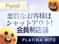 PLATINA-プラチナ- YESグループで働くメリット1