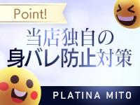 PLATINA-プラチナ- YESグループで働くメリット2