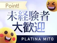 PLATINA-プラチナ- YESグループで働くメリット3
