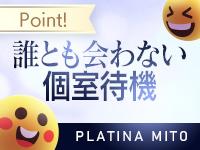 PLATINA-プラチナ- YESグループで働くメリット5