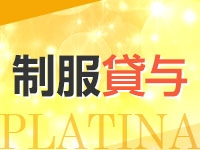 YESグループ PLATINA