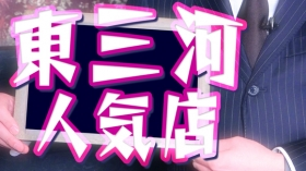 Platinum Ladyのバニキシャ(スタッフ)動画