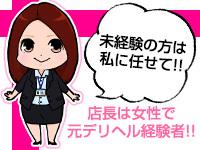 プレイガールα会津店で働くメリット1