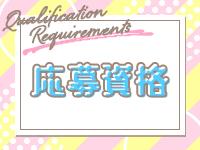 プレイガールα会津店で働くメリット7