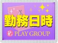プレイガール 会津若松店