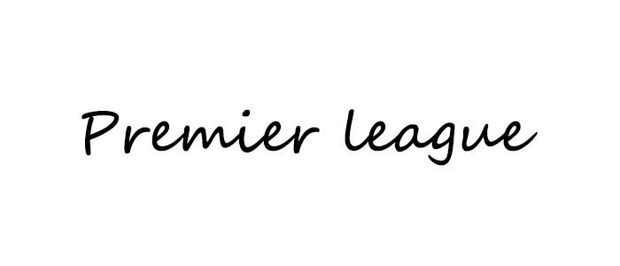 プレミアリーグの求人画像