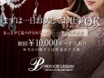 1万円のボーナスも支給のアイキャッチ画像