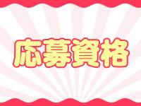 ぽちゃりんご 西川口店で働くメリット2
