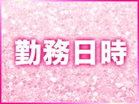 ちょいポチャ巨乳専門店(ぷっちょ)