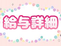 札幌の出張エステ ぽちゃスパ