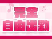 はっぴぃらいふ~ぽちゃロリ協奏曲~で働くメリット4