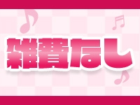 はっぴぃらいふ~ぽちゃロリ協奏曲~で働くメリット5