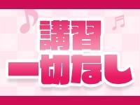 はっぴぃらいふ~ぽちゃロリ協奏曲~で働くメリット9