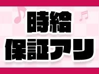 はっぴぃらいふ~ぽちゃロリ協奏曲~で働くメリット3