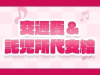 はっぴぃらいふ~ぽちゃロリ協奏曲~で働くメリット6