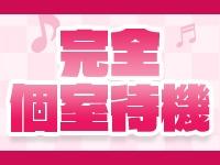 はっぴぃらいふ~ぽちゃロリ協奏曲~で働くメリット7