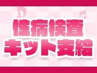 はっぴぃらいふ~ぽちゃロリ協奏曲~で働くメリット8