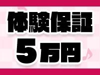 はっぴぃらいふ~ぽちゃロリ協奏曲~で働くメリット2